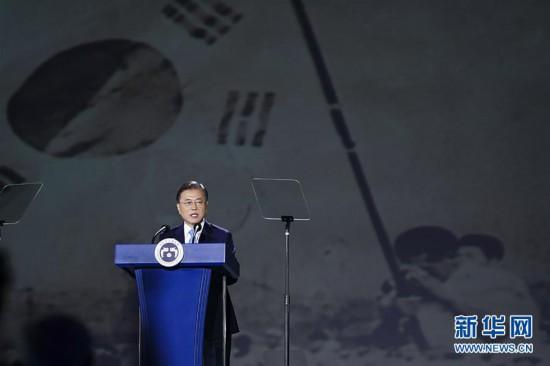 (国际)(1)文在寅说支持韩国大法院对强征韩国劳工索赔案的裁决