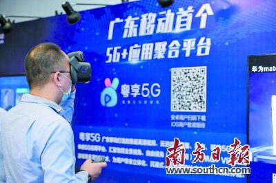 """云游戏、VR有了新变量""""5G+""""文娱开拓消费新局"""