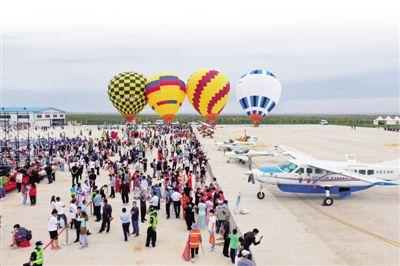 """<p>    8月14日,2020年""""航空嘉年华""""文化旅游体育赛事系列活动在盐池县通航机场拉开帷幕。</p>"""