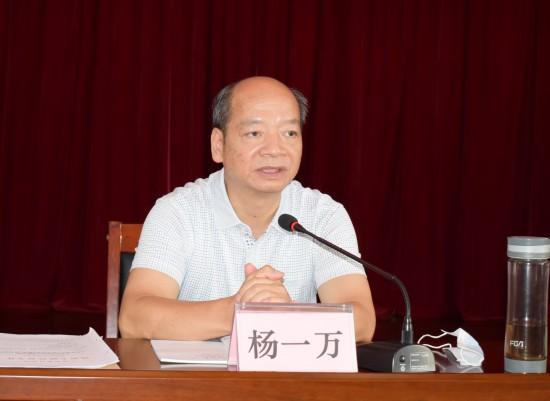 图为自治区残联党组副书记、副理事长、一级巡视员杨一万在会上作讲话