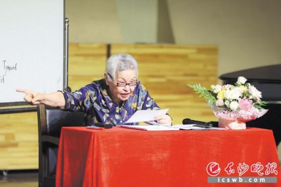 郑小瑛教授在讲课中。 长沙晚报全媒体记者 易亿 摄