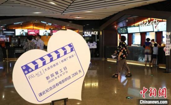 営業を再開した映画館に入る人々。(撮影:楊毅)