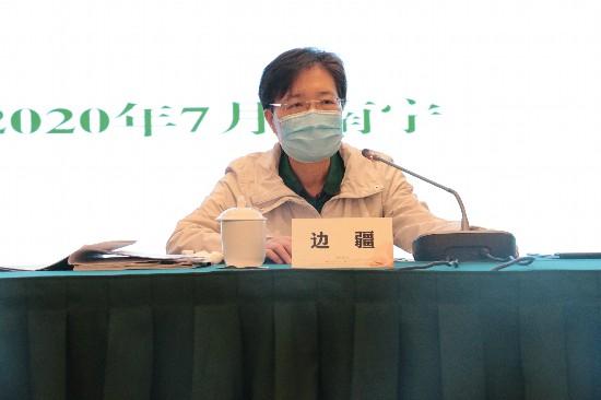 图为自治区残联党组书记、理事长边疆在会上讲话