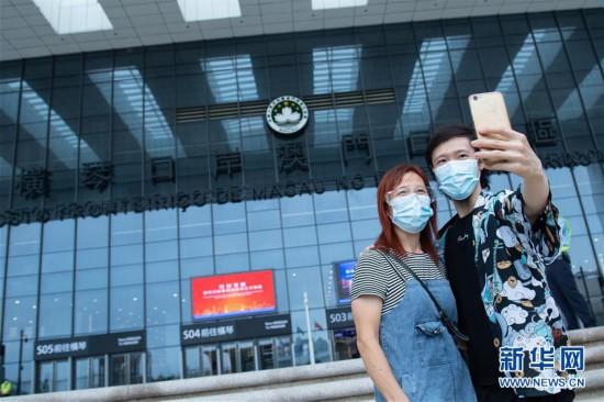 (社会)(16)粤澳宣布开通横琴口岸新旅检区域