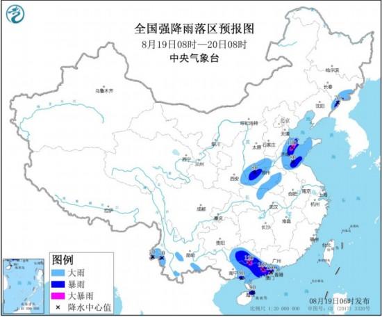 暴雨黄色预警发布:山东、广西、广东等局地有大暴雨