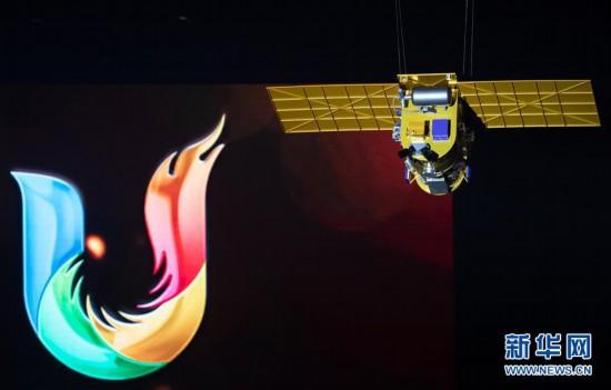 (体育)(7)成都第31届世界大学生夏季运动会倒计时一周年开启