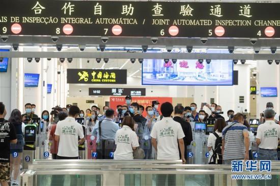 (社会)(14)粤澳宣布开通横琴口岸新旅检区域