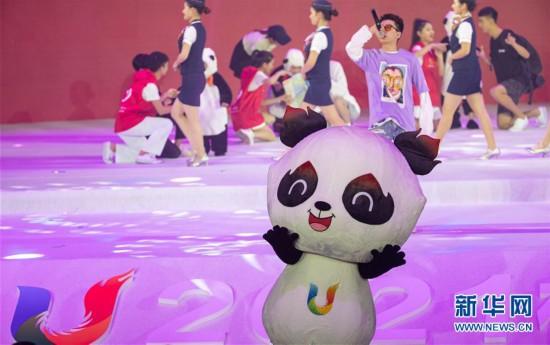 (体育)(3)成都第31届世界大学生夏季运动会倒计时一周年开启