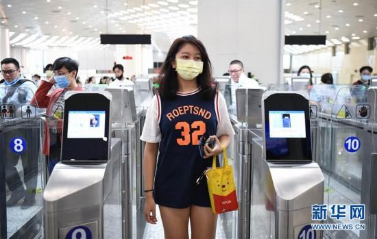 (社会)(3)粤澳宣布开通横琴口岸新旅检区域
