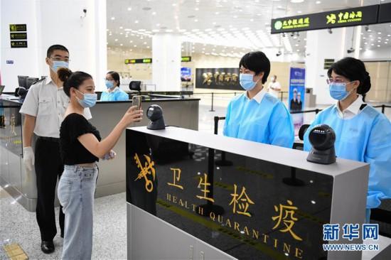 (社会)(5)粤澳宣布开通横琴口岸新旅检区域