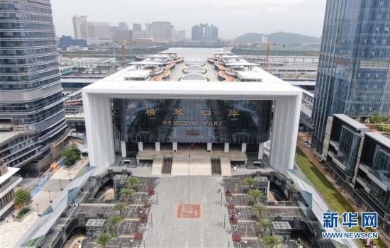 (社会)(11)粤澳宣布开通横琴口岸新旅检区域