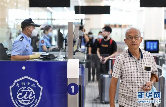 (社会)(6)粤澳宣布开通横琴口岸新旅检区域