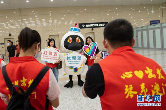 (社会)(17)粤澳宣布开通横琴口岸新旅检区域