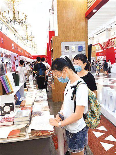 2020上海书展见证生活重启的美好
