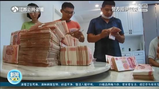 苏州警方破获特大盗窃虚拟货币案 涉案超2千万元