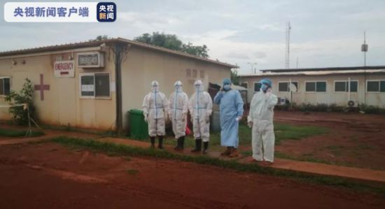 """非洲观察丨坚守在中非合作抗疫一线的""""白衣天使"""""""