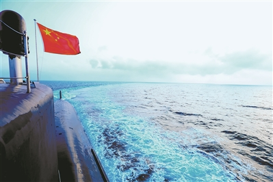 """海军某潜艇部队:迈向水下""""新长征"""""""