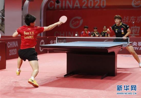 (体育)(5)乒乓球――奥运模拟赛:女子一团获女团冠军