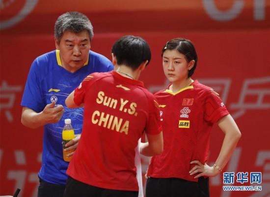 (体育)(8)乒乓球――奥运模拟赛:女子一团获女团冠军