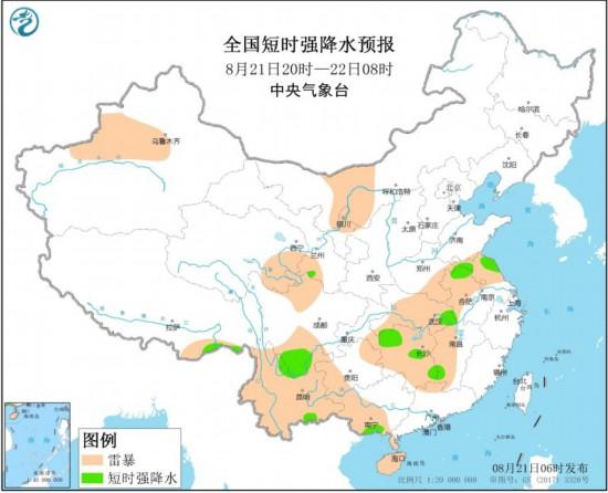 中央气象台:安徽江苏等地暴雨 注意防范