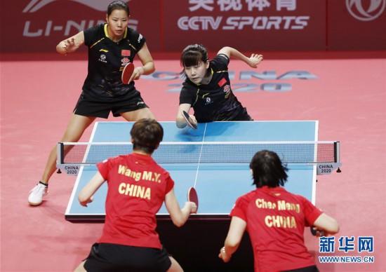 (体育)(6)乒乓球――奥运模拟赛:女子一团获女团冠军