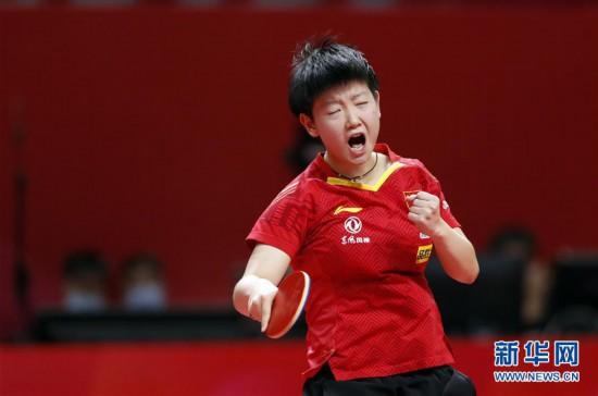 乒乓球奥运模拟赛火箭vs快船全场录像:女子一团获女团冠军