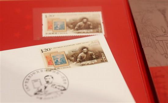 (图文互动)(2)《共产党宣言》中文全译本出版一百周年纪念邮票发行