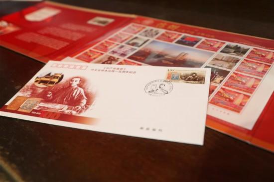 (图文互动)(1)《共产党宣言》中文全译本出版一百周年纪念邮票发行