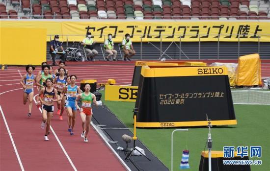 (体育)(1)田径――东京奥运会主体育场举行首场正式田径比赛