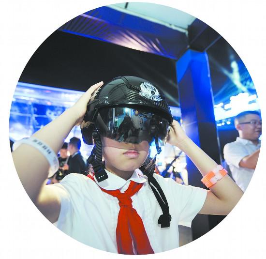 """2020成都市科技活动周启动:""""硬核""""科普邀你来 零距离体验黑科技"""