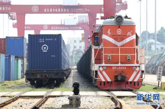 今年1至7月連雲港中歐班列實現大幅增長