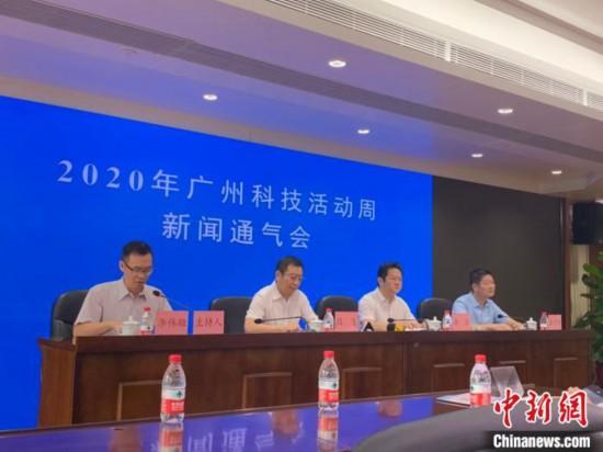 逾300场科普活动齐聚广州科技周引导大众科学识疫