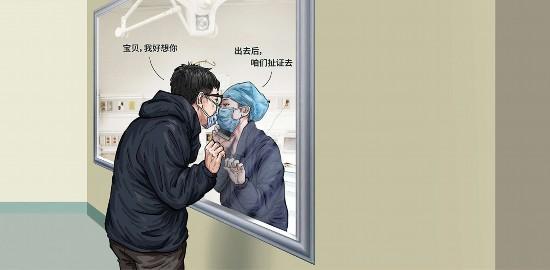 人民日报:《中国抗疫图鉴》,全景记录抗疫震撼感人瞬间