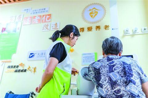 佛山:今年养老机构全面实现医养结合