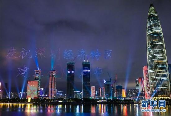 (深圳特区40年)(1)深圳湾畔上演无人机灯光秀