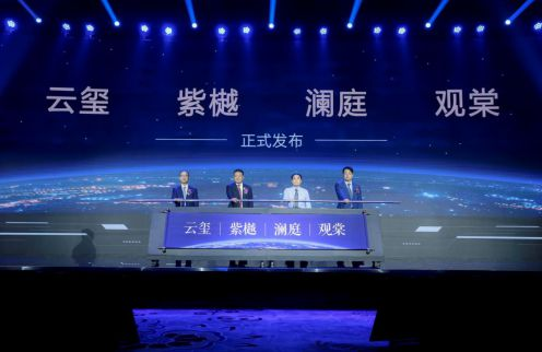 隆基泰和地产集团发布全新产品系