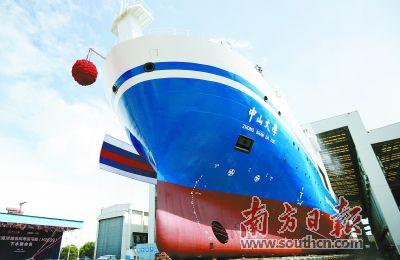 """中国最大海洋综合科考实习船""""中山大学""""号下水"""