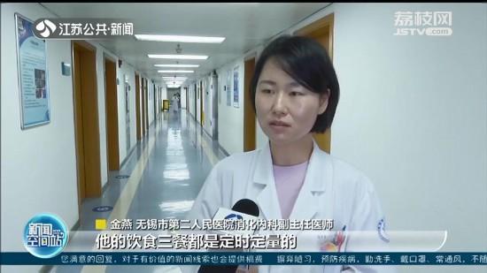 无锡医院号召捐献便便?医生:治病救人是真事儿,门槛要求不低