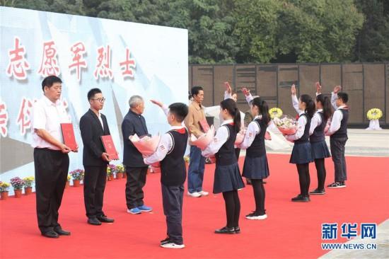 (图文互动)(2)让英雄回到亲人的怀抱――中国首次确认6位归国志愿军烈士遗骸身份