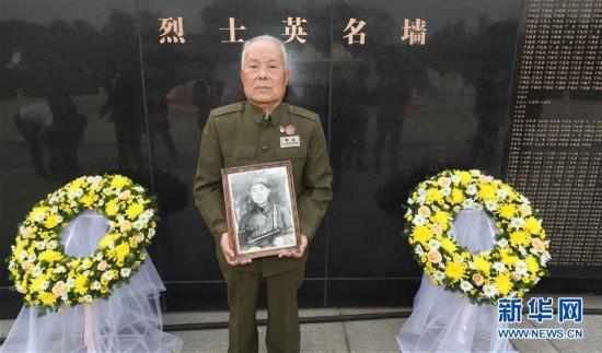 (图文互动)(5)让英雄回到亲人的怀抱――中国首次确认6位归国志愿军烈士遗骸身份