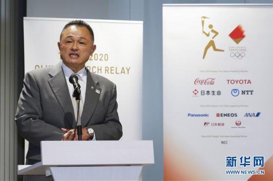 (体育)(9)奥运圣火在东京展出
