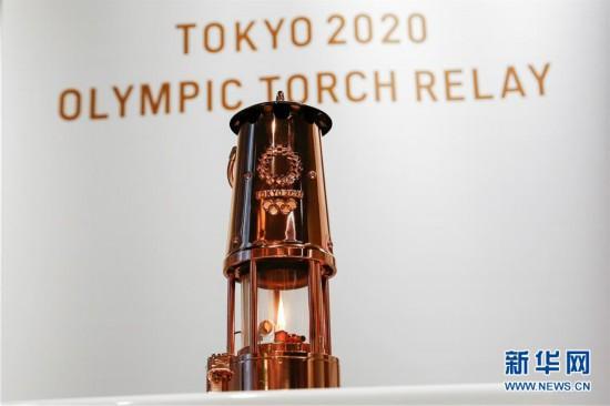 (体育)(2)奥运圣火在东京展出