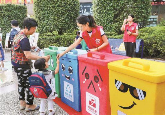 深圳市民体验垃圾分类