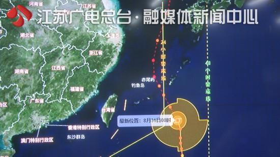 """凉意渐起,江苏本周告别高温!今年首个超强台风""""美莎克""""北上带来风雨"""