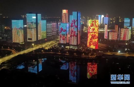 中国之力,挽狂澜