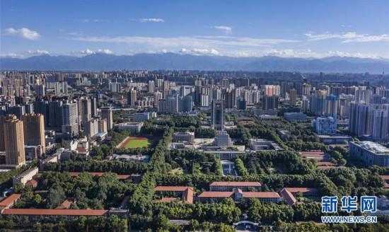 (美丽中国)(1)蓝天下的古城西安