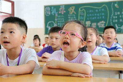 """南通海安:""""开学第一课""""领跑新学期"""