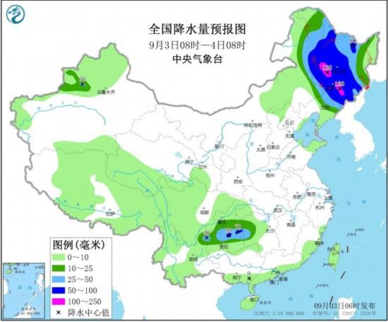 """中央气象台:台风""""美莎克""""今日中午进入吉林夜间进入黑龙江"""