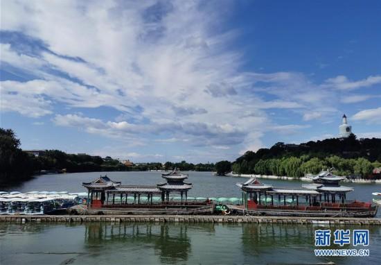 (环境)(1)北京迎来晴好天气