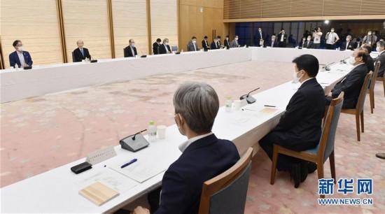 (体育)(4)日本奥运会防疫委员会在东京举行首次会议